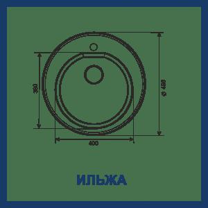 ilzha-scheme