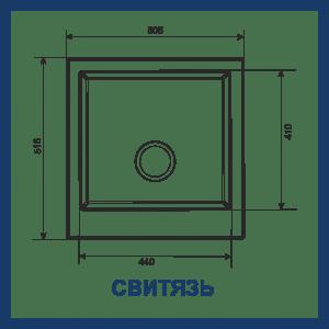 svityaz-scheme